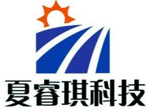 武汉市夏睿琪科技有限公司